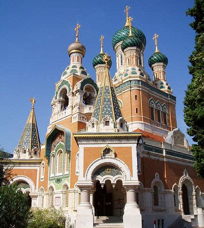 Catholic Cathedral in Nice France - Russian Orthodox